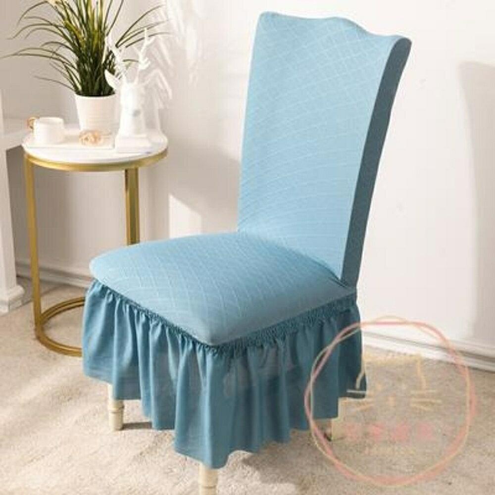 椅套 高端椅墊套裝北歐家用椅套彈力辦公凳子餐椅套罩純色酒店加厚通用【全館82折】