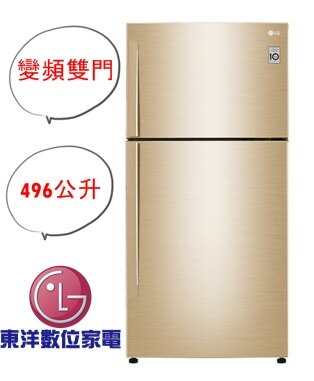 ***東洋數位家電*** LG 雙門冰箱 直驅變頻上下門冰箱 496公升 光燦金 GN-BL497GV(直驅變頻壓縮機10年保固)