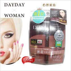 D-UP極細絲滑防水眼線液筆-0.55mL(自然茶) [54674]