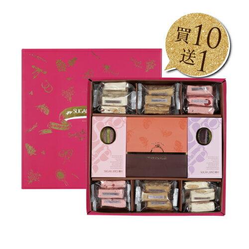 【糖村SUGAR&SPICE】【買10贈1】甜蜜約定SP-06(共11盒)