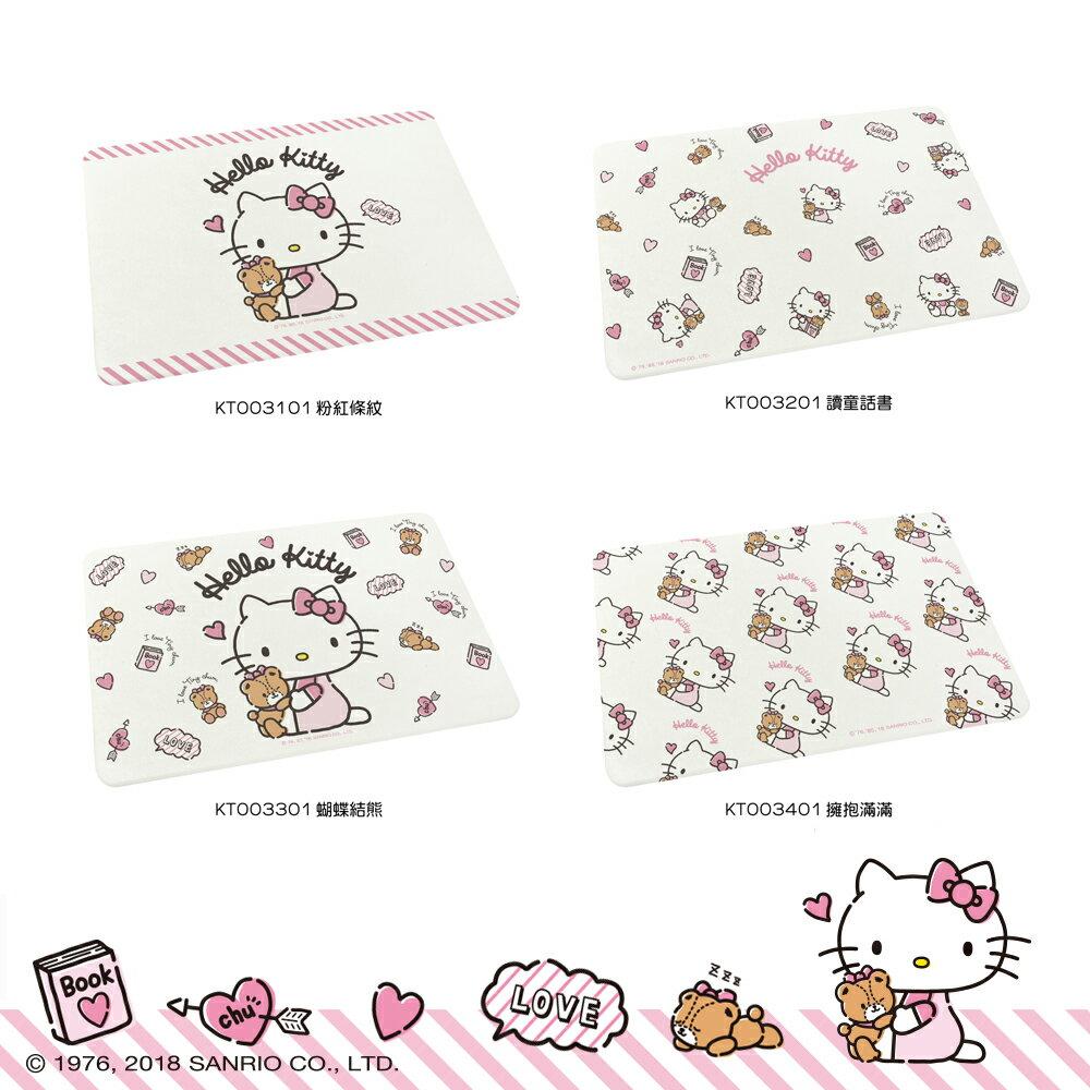 Sanrio三麗鷗  Hello Kitty滿版粉色吸水珪藻土地墊 24款凱蒂貓 5