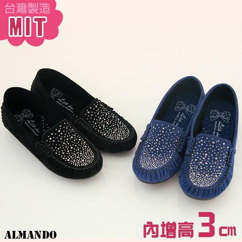 ALMANDO ~燙鑽絨面內增高豆豆平底鞋