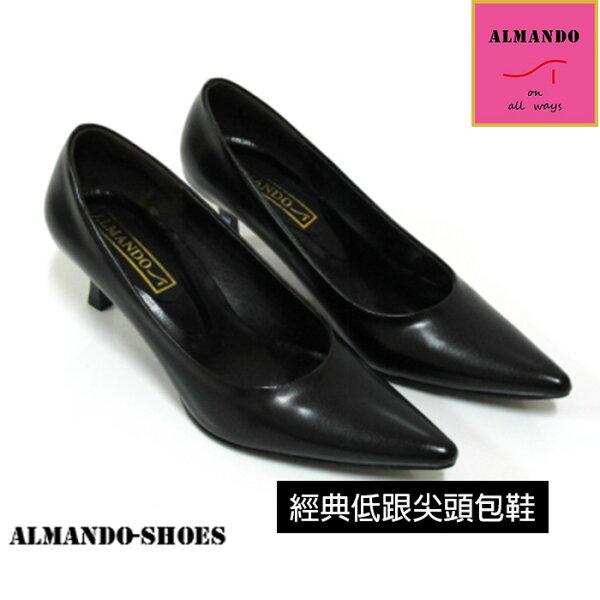 ALMANDO-SHOES★獨賣歐美時尚尖頭5.5cm低跟包鞋★經典不敗款 !