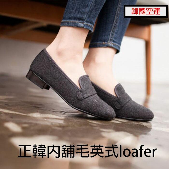 ALMANDO SHOES★內舖毛齏皮英式loafer★正韓