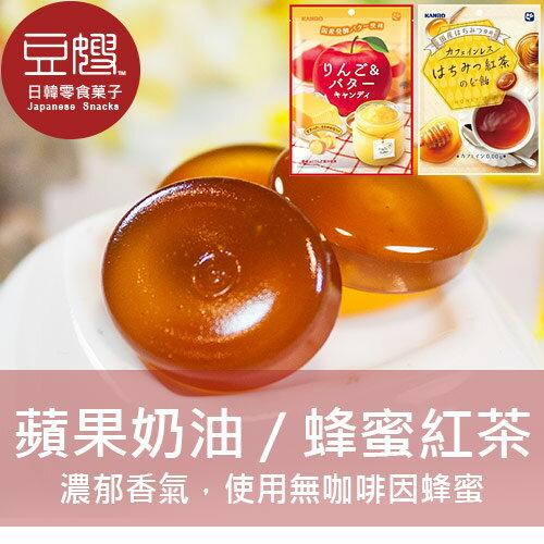 【豆嫂】日本零食伽儂奶油蘋果蜂蜜紅茶糖★79~719全館點數7倍送★