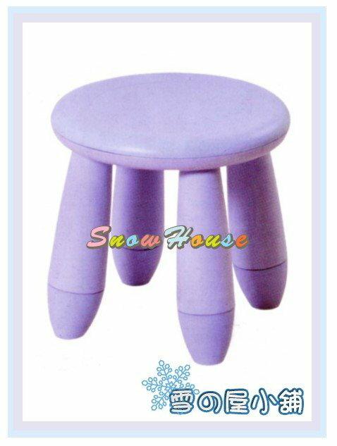 ╭☆雪之屋居家生活館☆╯AA586-09 摩登彩色椅(紫色)/餐椅/休閒椅/造型椅/兒童椅/沙發椅/沙發矮凳
