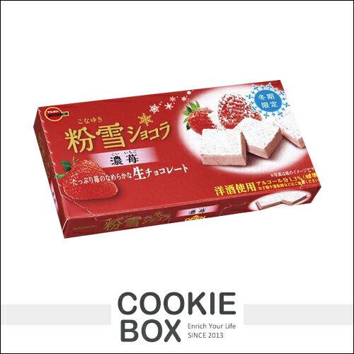 【即期品2018627】日本BOURBON濃厚草莓生巧克力45g草莓季巧克力*餅乾盒子*