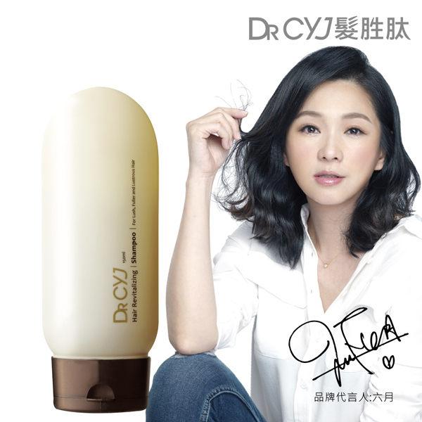 *優惠促銷*DR CYJ髮胜月太賦活洗髮精150ml《康是美》