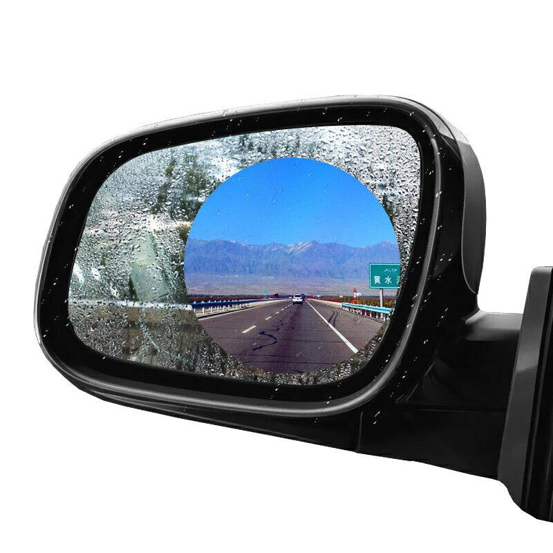 汽車後視鏡防雨膜 (2片裝) 機車防水膜 防油防塵 防刮防霧膜 防眩光 防反光 鍍膜貼紙 防水貼紙