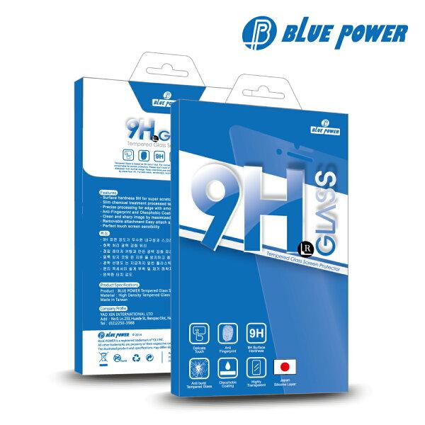 BLUEPOWERNOKIA7Plus9H鋼化玻璃保護貼0.33mm非滿版
