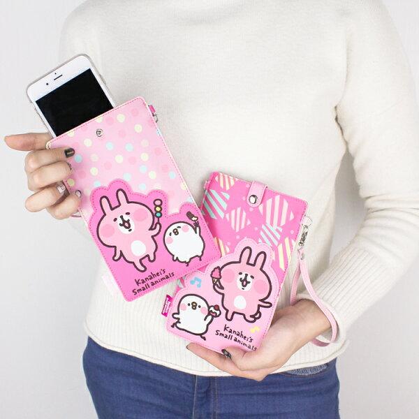 PGS7卡娜赫拉系列商品-卡娜赫拉Kanahei兔兔P助直式手機收納袋【SBN80097】