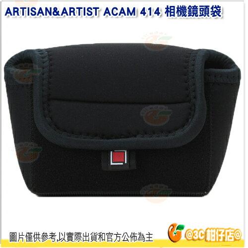 ARTISAN&ARTIST ACAM 414 合身防護相機鏡頭袋 公司貨 A&A Leica 徠卡 內袋 相機內袋 鏡頭 黑色