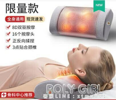 新年鉅惠▶肩頸椎按摩器腰部頸部背部腰椎頸肩多功能全身電動儀枕頭家用神器