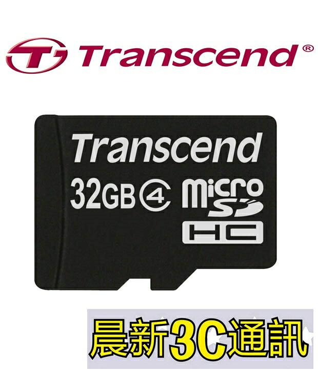[晨新3C]Transcend  CLASS4 32GB 記憶卡