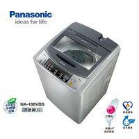 Panasonic 國際牌商品推薦NA-168VBS-SPanasonic國際牌 15kg超強淨洗衣機 ★杰米家電☆