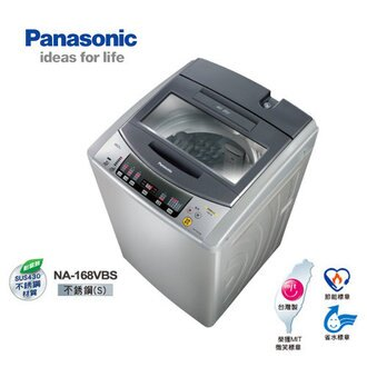Panasonic國際牌 15kg超強淨洗衣機 NA-168VBS-S ★杰米家電☆