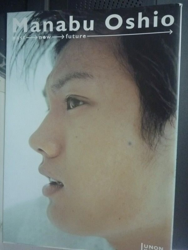 【書寶二手書T2/寫真集_QIR】押尾學Manabu Oshio+Junon_JUNON編集部_日文書