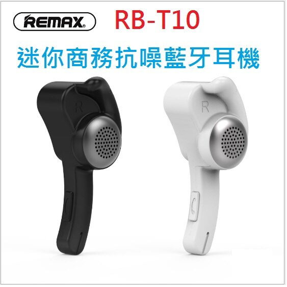REMAX RB-T10迷你商務抗噪藍牙耳機