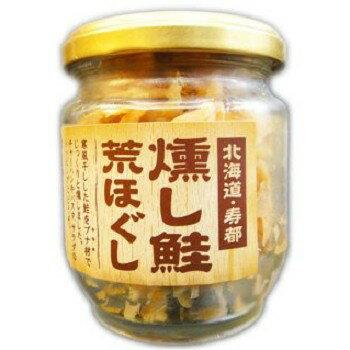北海道頂級煙燻山漬鮭魚罐頭100g / 瓶 0