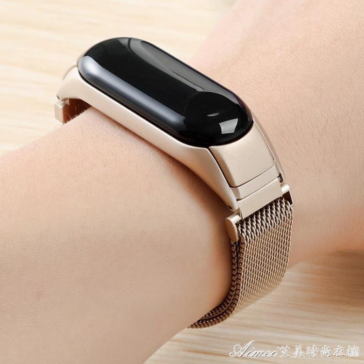小米手環4腕帶小米手環3Nfc款 三代鋼腕帶金屬錶帶不銹鋼替換鋼帶新款迷彩小米3手環磁吸