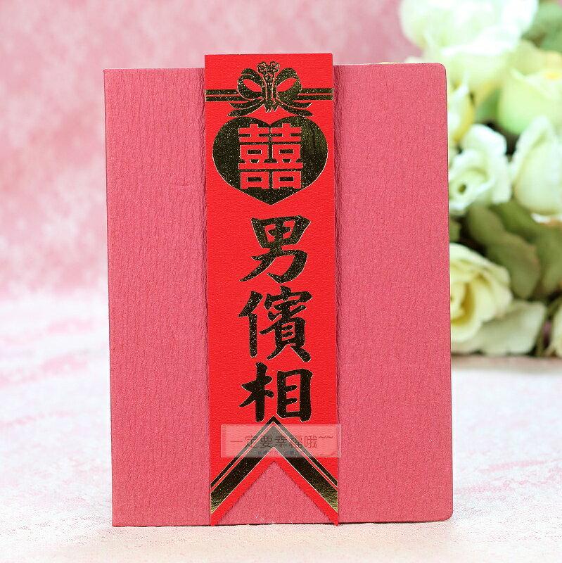 一定要幸福哦~~儀條、名牌(男儐相)、婚禮小物、胸花 、名條