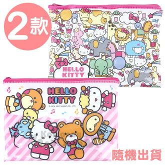 〔小禮堂〕Hello Kitty 單層文件資料袋《2款.隨機出貨.S.白.動物/朋友》