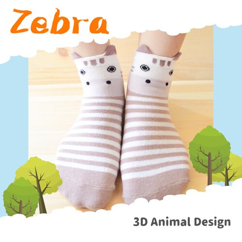 PEIBOU 貝柔 趣味止滑童襪-斑馬(HP5055)【六雙】※隨機出貨【悅兒園婦幼生活館】
