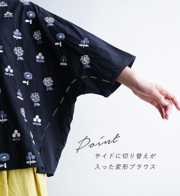日本e-zakka / 花樣刺繡7分袖上衣 / 32674-1801259 / 日本必買 代購 / 日本樂天直送(5900) 6
