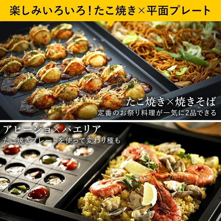 日本 IRIS OHYAMA  /  多功能電烤盤 左右獨立控溫 ( 附平盤+分隔盤 )  /  WHP-012。日本必買 日本樂天代購(12800) /  件件含運 3