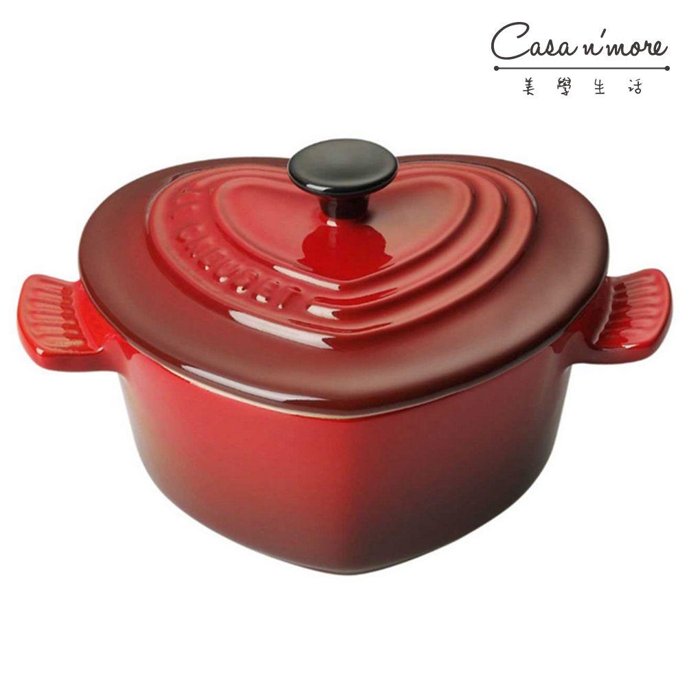 Le Creuset 陶瓷 心型小烤盅 櫻桃紅 200ml - 限時優惠好康折扣