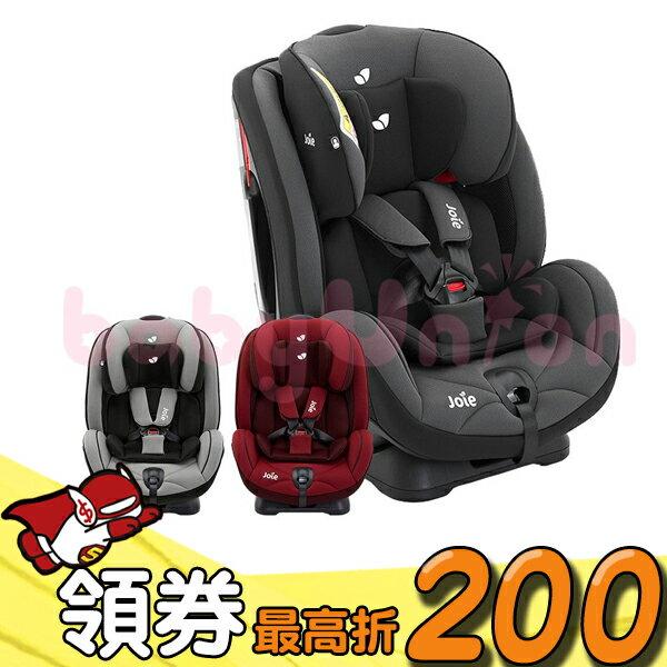 ★整點特賣★奇哥 - Joie - stages 0-7成長型汽車安全座椅(汽座)