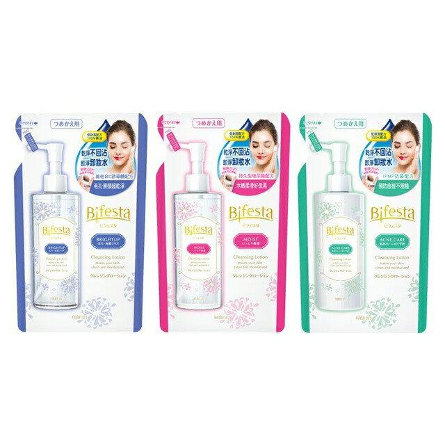 【Bifesta 碧菲絲特】即淨卸妝水(補充包)270ml 卸妝水 卸妝液