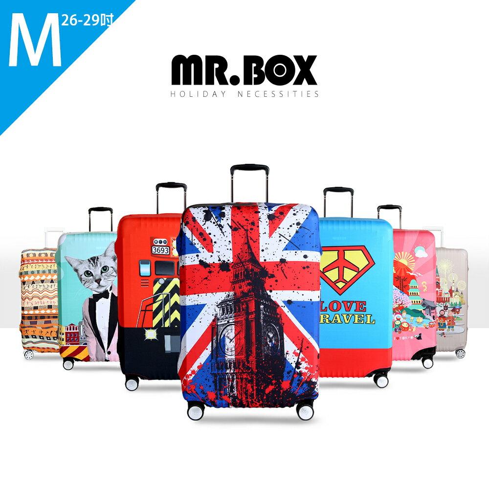 旅人驛站 Mr.box【010001】高彈性行李箱套(M) 26-29吋 防塵套 防刮 行李箱保護套