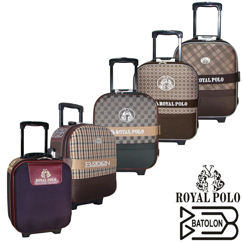 【Batolon寶龍】17吋 混款兩輪家大登機箱/行李箱