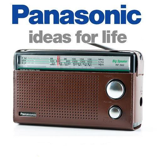 國際 Panasonic 復古式 三波段便攜式收音機(RF-562D)