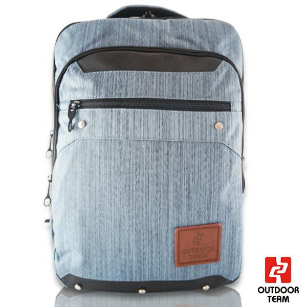 【禾雅】-OUTDOOR TEAM時尚休閒系列-【OD8532-LB00】-韓系 休閒 直拉鏈質感大容量後背包 -【淺藍】