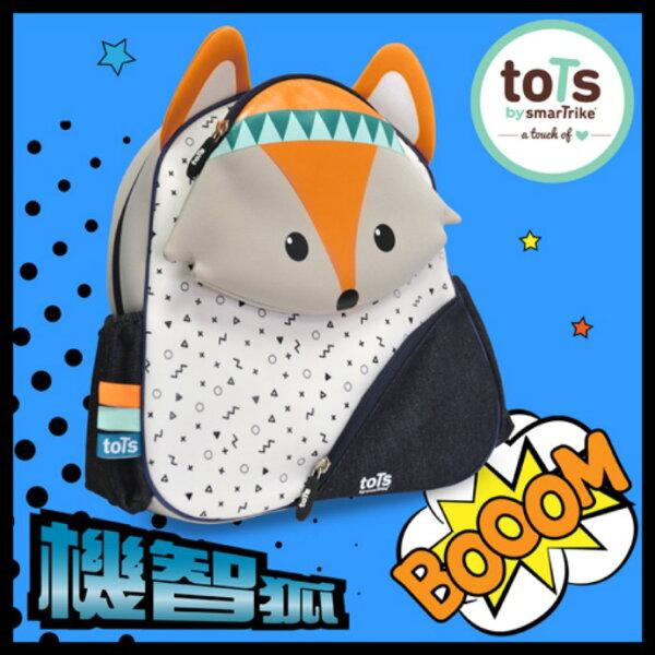 【英國smarTrike史崔克】Tots-死黨聯盟兒童出征後背包-機智狐TS000058