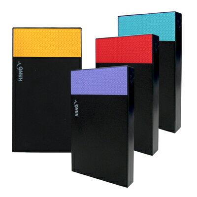 《原廠》HANG 26000mAh行動電源 《四孔USB》《 安卓蘋果同時充電 》黃/橘/藍/紅/紫/粉/綠