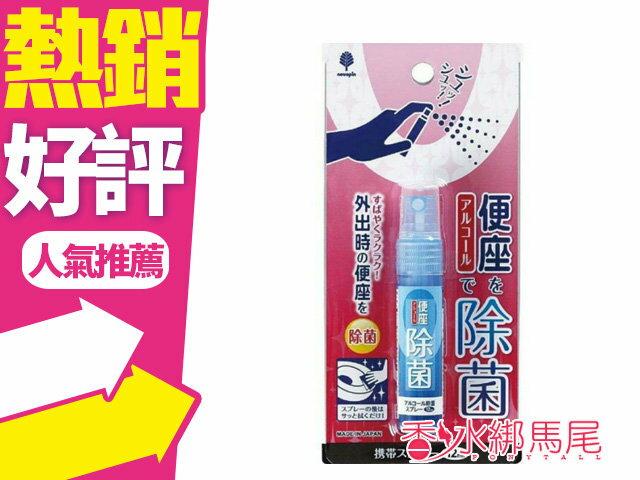 日本製 紀陽除虫菊 便座馬桶除菌噴霧12ML 無添加 便座清潔噴劑 旅行 隨身攜帶◐香水綁馬尾◐