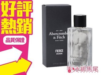 ◐香水綁馬尾◐ Abercrombie & Fitch Fierce Cologne A&F 男性 香水空瓶分裝 5ML