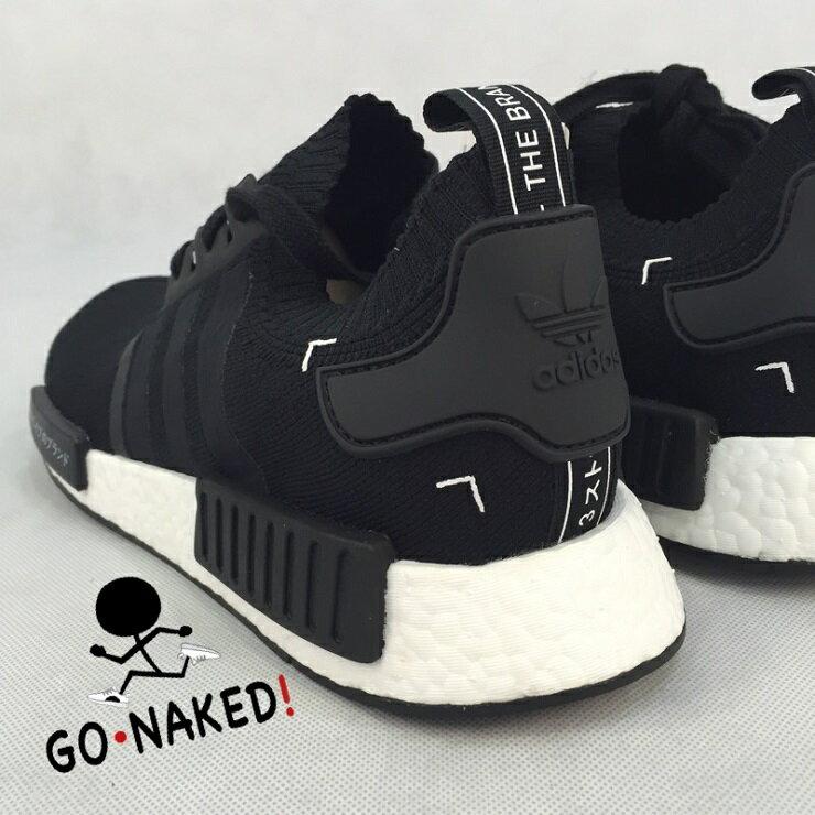 Adidas NMD R1 PK 日文 2