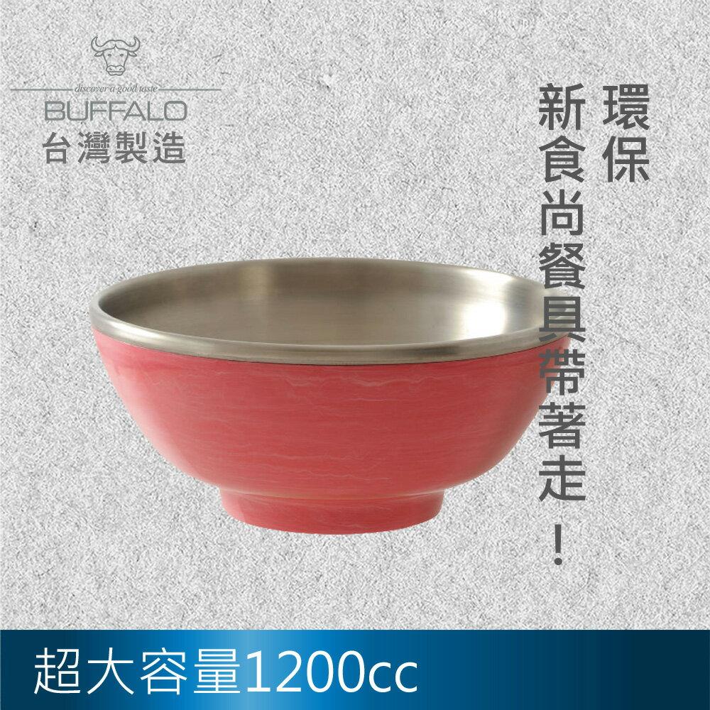 【Calf小牛】不銹鋼隔熱湯碗1200cc(紅)