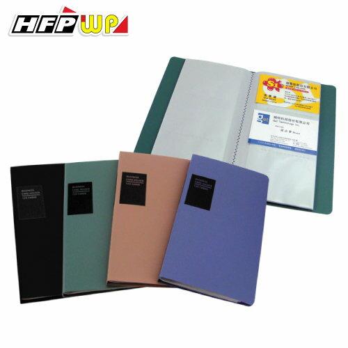 HFPWP 120名名片簿 製 NO232~10環保無毒 10本入   箱