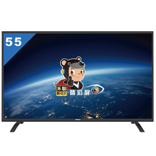 【禾聯HERAN】55吋LED液晶顯示器(HD-55DC7+視訊盒)