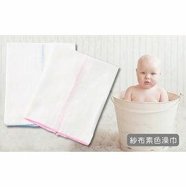 狐狸村傳奇-紗布素色澡巾-2入96元【美馨兒】