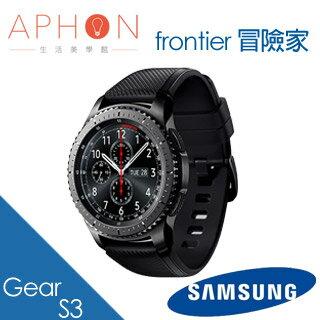 【Aphon生活美學館】Samsung Gear S3 frontier 冒險家 智慧運動手錶-送鋼化玻璃保護貼+32G記憶卡+原廠錶帶+原廠充電座