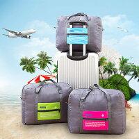小旅行必備行李袋收納推薦到♚MY COLOR♚【免等待】可折疊大容量旅行袋 旅行箱行李箱外掛防水包 收納包收納袋盥洗【B14】就在Mycolor推薦小旅行必備行李袋收納