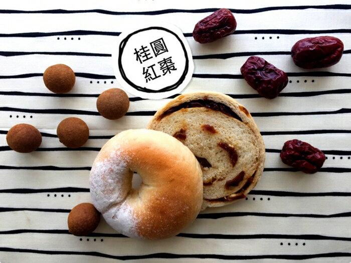 《Milky Cookie》桂圓紅棗貝果    1入