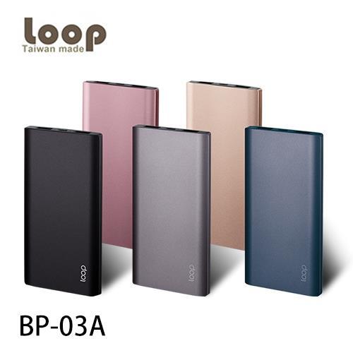 [富廉網]【Loop】BP-03A 10000mAh 雙輸出 行動電源