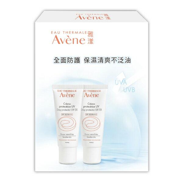 雅漾Avene清爽抗UV隔離乳(40ml)SPF30二入組40ml*2